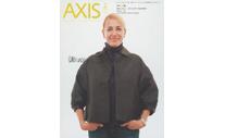 AXIS vol.125 株式会社アクシス