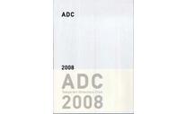 ADC年鑑2008 美術出版社