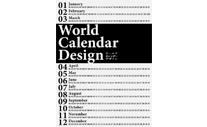 ワールドカレンダーデザイン PIE BOOKS