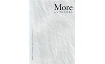 Moreシンプルスタイル パイ•インターナショナル