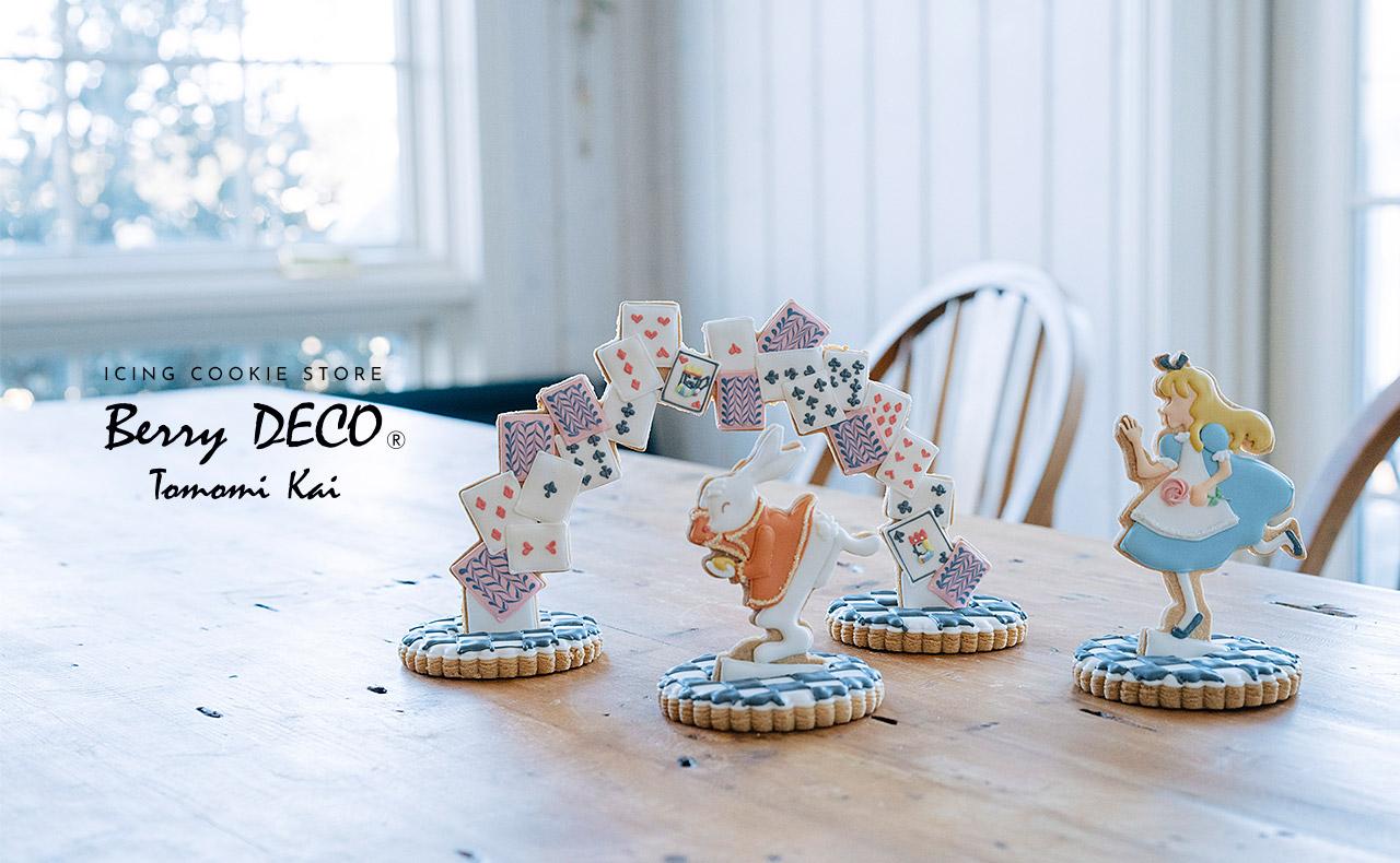アイシングクッキー Berry DECO